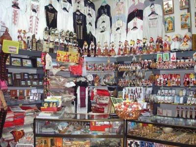 - Начало - Магазин за сувенири